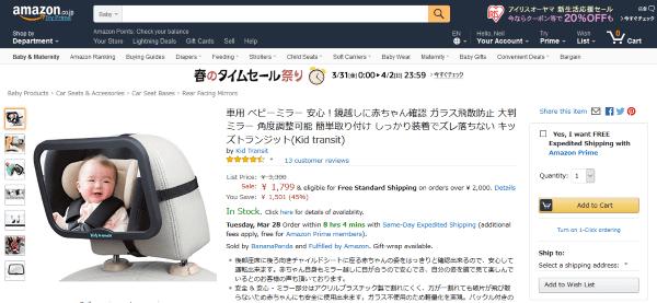 Text - Japanese Listing (Custom)