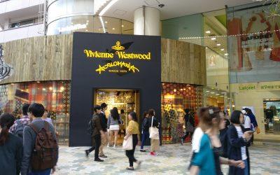 British Brands in Japan