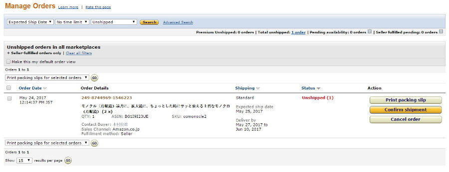 Merchant fulfilled Amazon Japan