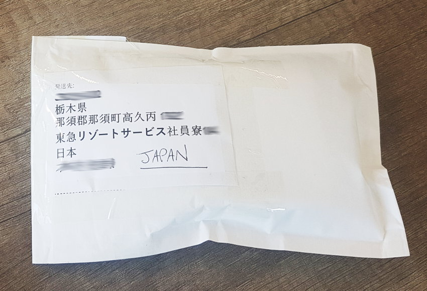 Shipping to Japan from UK