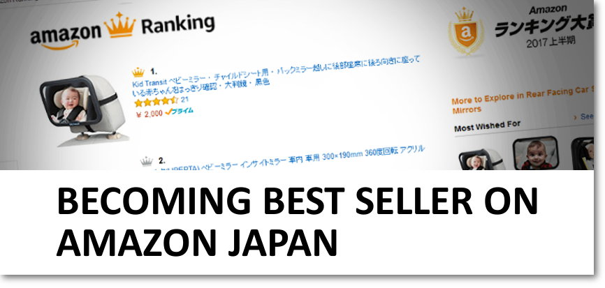 How to be Best Seller on Amazon Japan