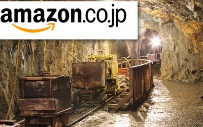 Amazon Japan: An Undiscovered Goldmine