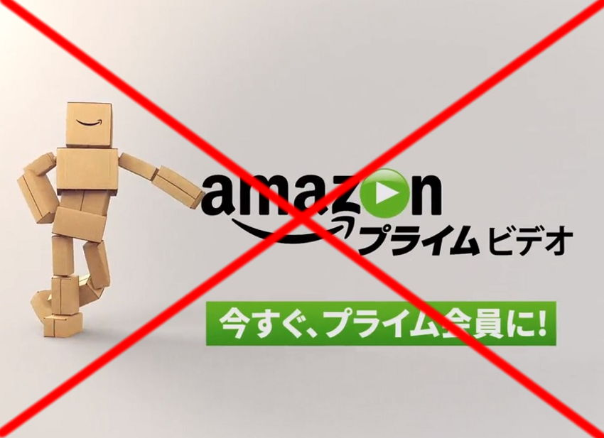 5 Reasons NOT to sell on Amazon Japan [with 5 Counter-Arguments]