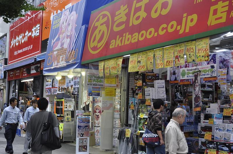 Shop in Akihabara